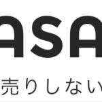 不動産営業マンのブログ「YASAshige(やさしげ)」へようこそ