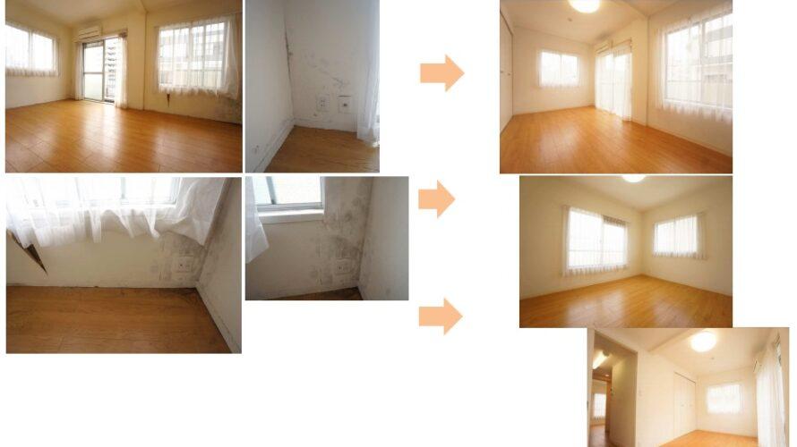 """ご売却インタビュー vol.3:壁にカビや落書きがありリフォームが必要な状態のお部屋。希望は""""高く売りたい""""(資産処分)"""